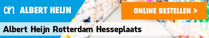 boodschappen bezorgen Albert Heijn Rotterdam Hesseplaats
